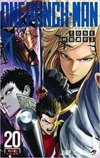 Onepunch-Man (ワンパンマン) 01-20