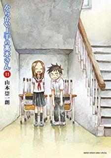 Karakai Jouzu no Takagi-san (からかい上手の高木さん) 01-11