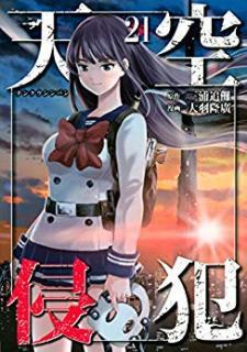 Tenkuu Shinpan (天空侵犯) 01-21