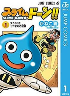 Slime Dawn (スライムドーン!!) 01