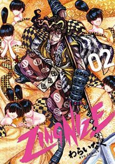 ZINGNIZE (ジンナイズ) 01-02