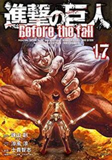 Shingeki no Kyojin – Before the Fall (進撃の巨人 Before the fall) 01-17