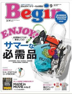Begin (ビギン) 2019年09月号