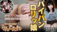 unkotare_ki190720.jpg