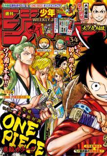 Weekly Shonen Jump 2019-34 (週刊少年ジャンプ 2019年34号)