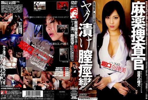 [IESP-421] Horiguchi Natsumi ????? ??????? 15 ????? 2008/07/08 102? ????