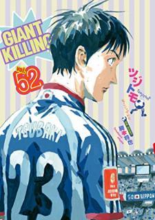 Giant Killing (ジャイアントキリング) 52