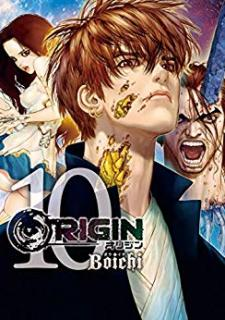 [Boichi] ORIGIN -オリジン- 第01-10巻