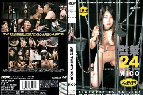[DDT-098] Ootsuka Saki 監禁24 TWENTY FOUR Mico 辱め 調教 Urination