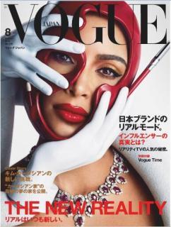 VOGUE JAPAN (ヴォーグジャパン) 2019年08月