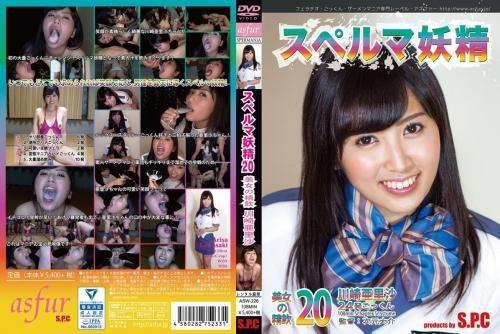 [ASW-226] Kawasaki Arisa スペルマ妖精 20 美女の精飲 Slut 108分 Jigen Daisuke