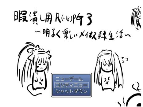 rj259140_img_main.jpg