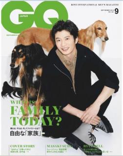 [雑誌] GQ JAPAN (ジーキュージャパン) 2019年09月号