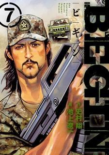 [史村翔x池上遼一] BEGIN 第01-07巻 zip free download online