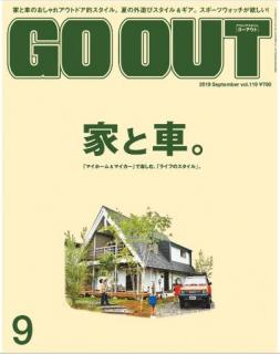 GO OUT (ゴーアウト) 2019年09月号