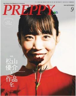 [雑誌] PREPPY 2019年09月号