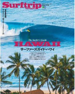 [雑誌] Surftrip Journal ーフトリップジャーナル Vol.95