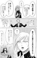 コミック真激 2019年07月号 - Hentai sharing