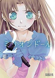Million Doll (ミリオンドール) 01-02