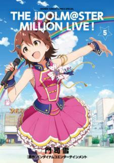 The Idolmaster Million Live! (アイドルマスター ミリオンライブ! ) 01-05