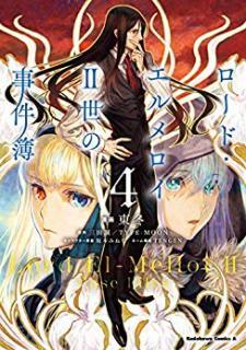 Lord El-Melloi II-sei no Jikenbo (ロード・エルメロイII世の事件簿) 01-04